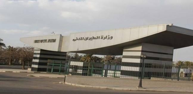 """""""الطيران"""" تنفي وقوع انفجارات أو توقف الملاحة الجوية بمطار القاهرة"""