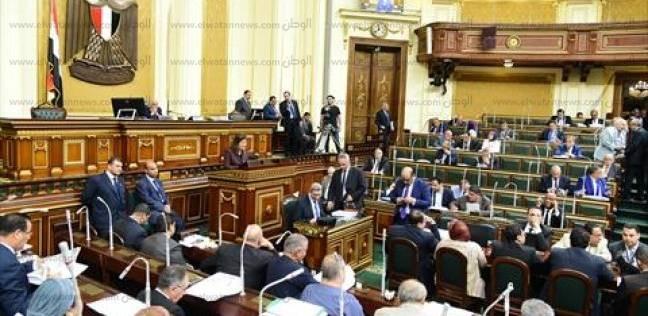 """النواب يوافق على مشروع قانون """"إدارة أموال الجماعة الإرهابية"""" في مجموعه"""