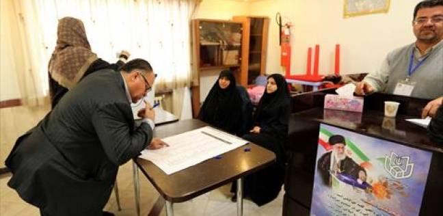 عاجل| بدء عملية الاقتراع في الانتخابات الرئاسية الإيرانية