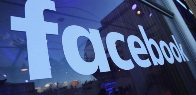 أسبوع الاعترافات .. موظفو  فيس بوك  و مايكروسوفت  يتنصتون على محادثات المستخدمين - اقتصاد -