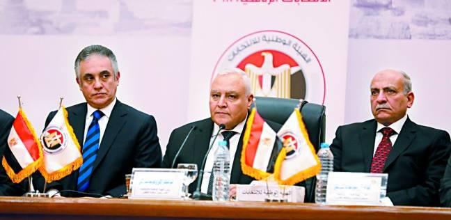 «الوطنية للانتخابات»: بدء تلقى طلبات الترشح للرئاسة غداً وحتى 29 يناير
