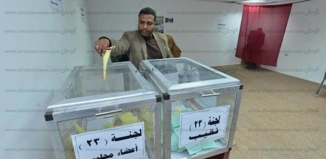 بالأرقام| نتيجة انتخابات مجلس نقابة الصحفيين