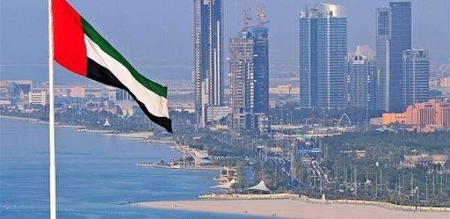 الإمارات والسعودية تلتزمان باستمرار دعم السودان