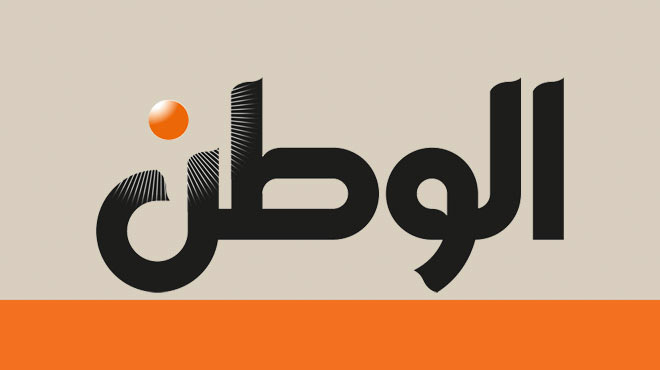 Image result for جريدة الوطن المصرية