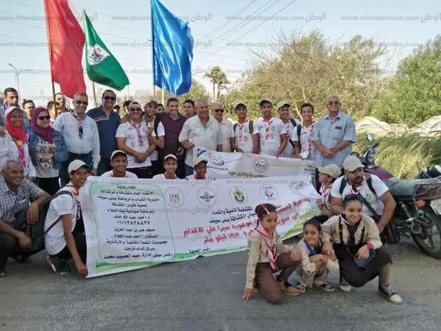 مسيرة كشفية سيرا على الأقدام لمسافة 160 كيلومتر من بني سويف للقاهرة