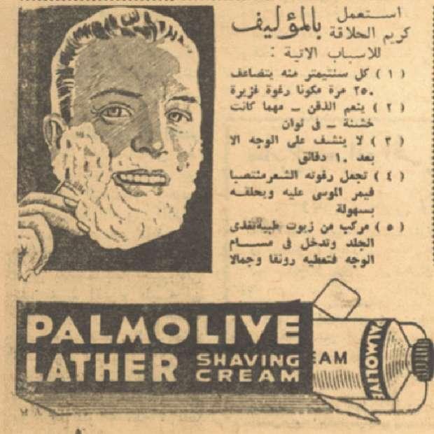 أشهر إعلانات زمان
