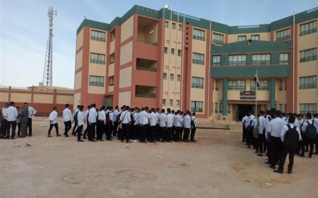 مدرسة الحلي والذهب الثانوية اخر حلاوة .. و التعيين فوري