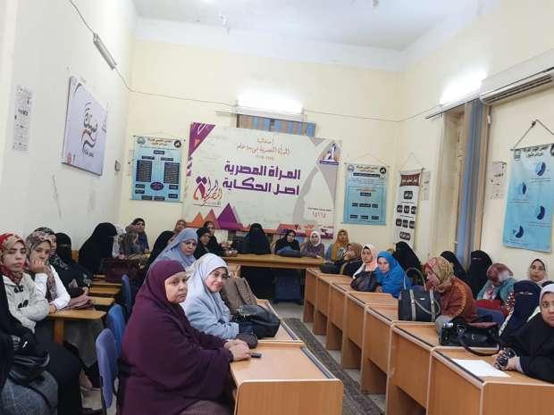 القومي للمرأة يناقش أضرار الختان ومناهضته في ندوة بكفر الشيخ