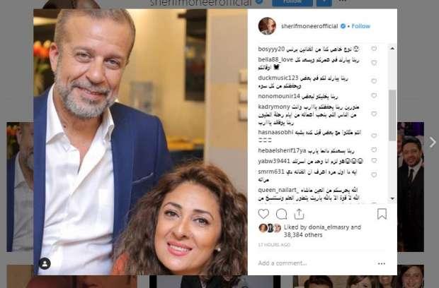 شريف منير ينشر صورة مع زوجته مشوار طويل فن وثقافة الوطن
