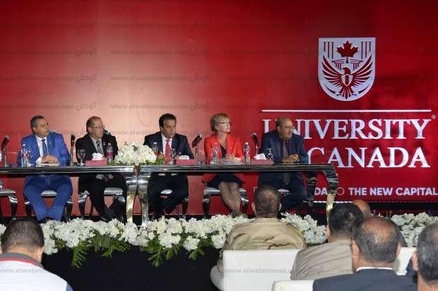 انطلاق فعاليات حفل افتتاح الجامعة الكندية في العاصمة الإدارية الجديدة