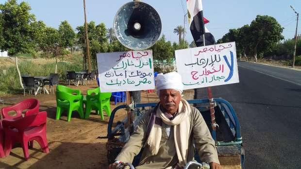 """بالصور  """"أبو حساب"""" في جولة تشجيعية للتصويت على """"تروسيكل"""": مصر تناديك"""