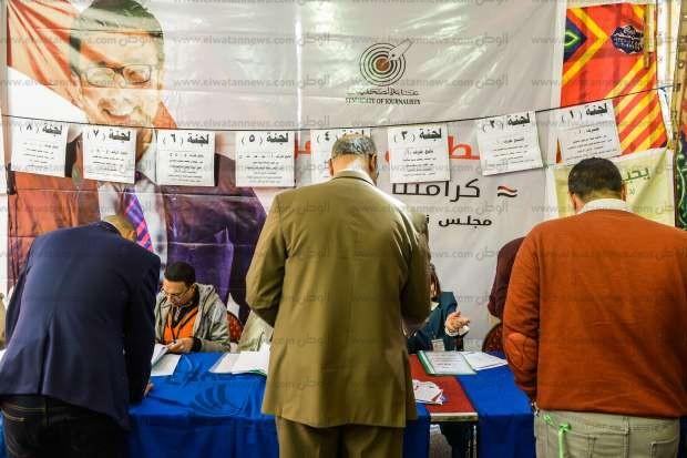 انتخابات التجديد النصفي لنقابة الصحفيين