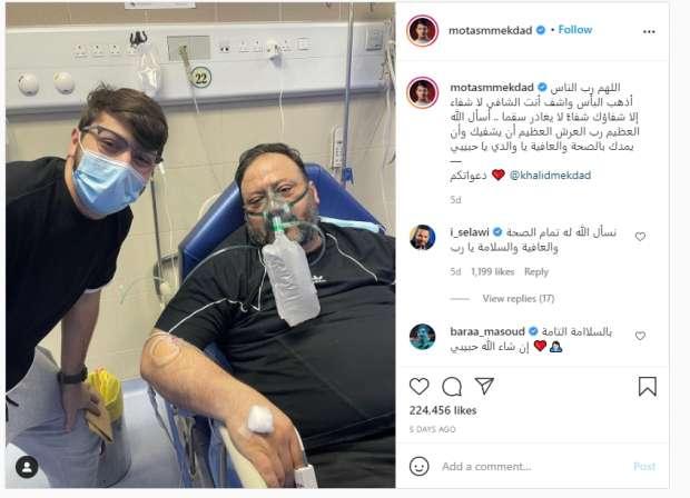 خالد مقداد في العنايه المركزة