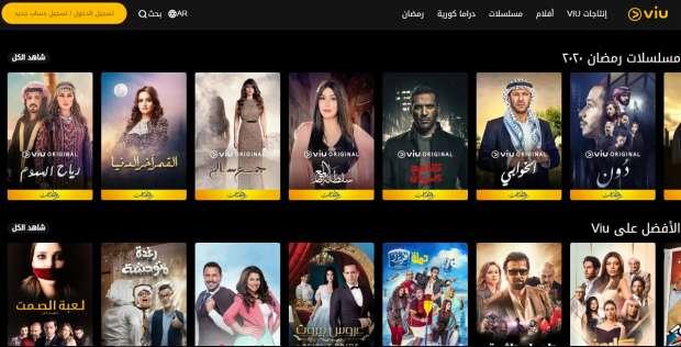 لو ملحقتهاش على التليفزيون منصات مشاهدة مسلسلات رمضان 2020 أون لاين أي خدمة الوطن