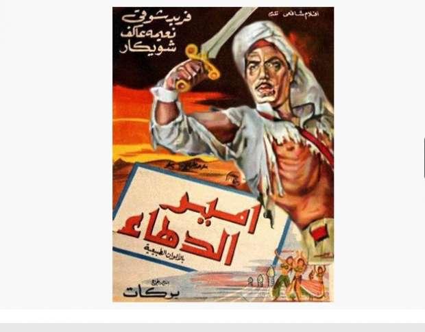 في ذكرى ميلاد لهاليبو السينما أشهر أعمال الفنانة نعيمة عاكف