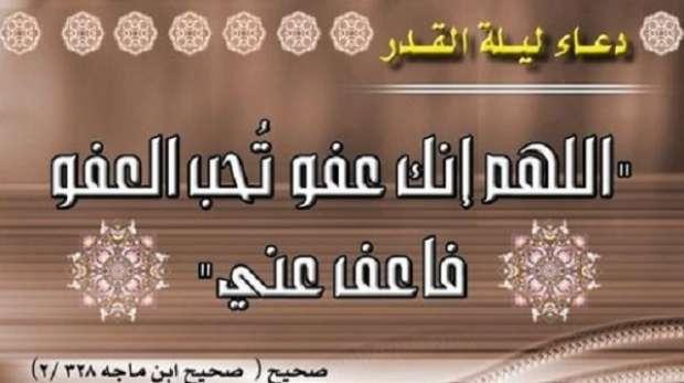 العشر الاواخر من رمضان 2021 تعرف على الأعمال المستحبة 17399524141620123811
