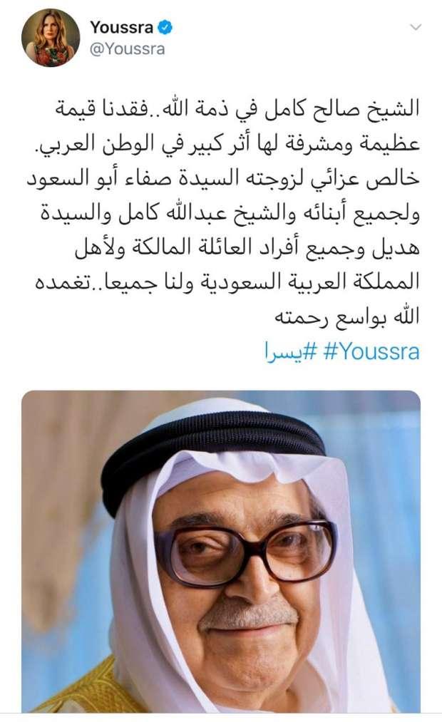 الفنانة يسرا تؤدي واجب العزاء بحق الشيخ صالح كامل