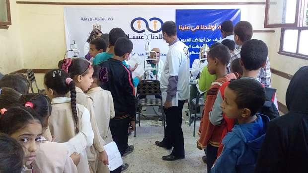"""فحص 1000 تلميذ ضمن حملة """"أولادنا في عينيا"""" بقرية الشهداء بسوهاج"""