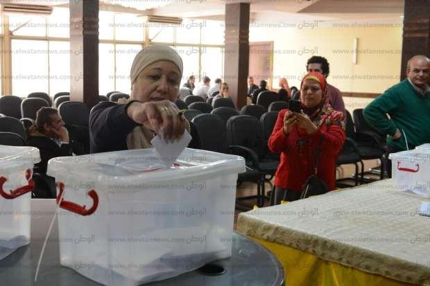 انتخابات حزب الدستور