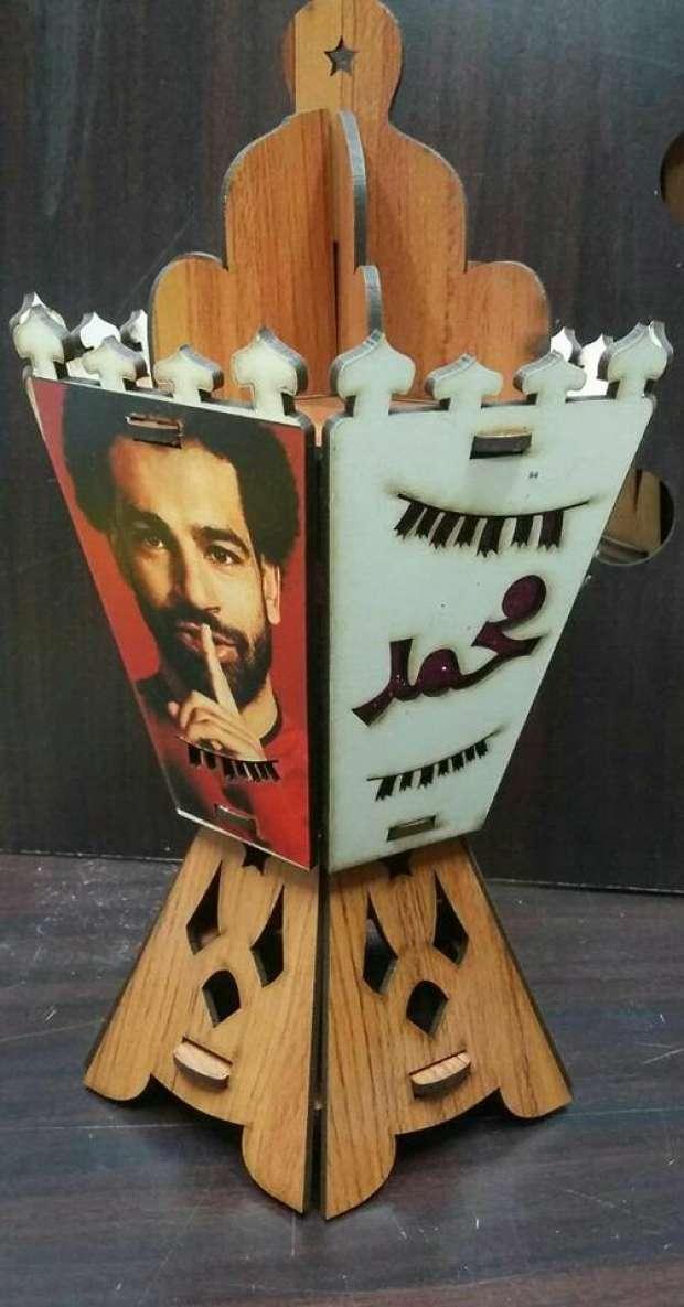 (ذا صن): محمد صلاح يضيء العالم الإسلامي بفوانيس رمضان 20173352381523552184