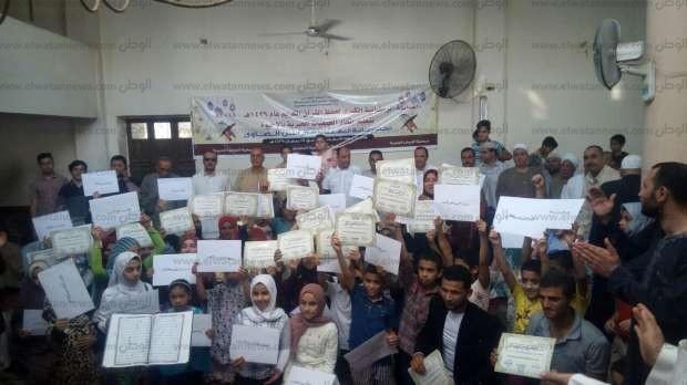 احتفالية لتكريم الفائزين في مسابقة حفظ القرآن بقرية الإخيوة بالحسينية