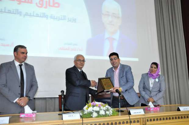 """«التعليم» تشارك في مؤتمر """"الرياضة المدرسية للفتاة العربية"""""""