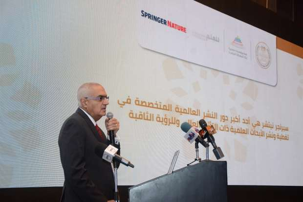 Photos | Opening of the Mansura University Center for Spinal Exchanges in the presence of Shawki and Fouad