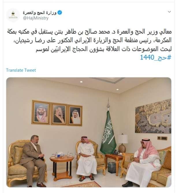 السعودية توافق على فتح مكتب للمصالح الإيرانية بسفارة سويسرا في الرياض العرب والعالم الوطن