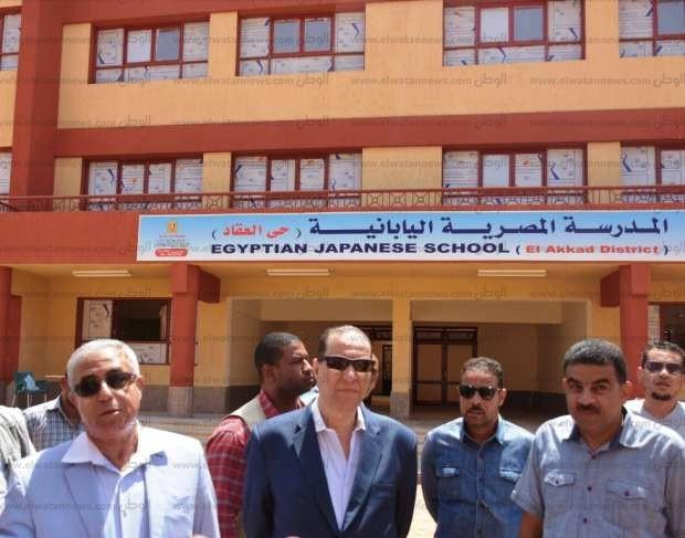 محافظ أسوان يزور المدرسة اليابانية بتكلفة إنشائية 25 مليون جنيه