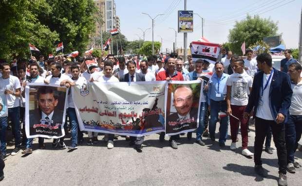 مسيرة بالأعلام في اليوم العالمي للشباب ببني سويف