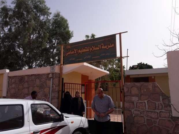 """وكيل """"تعليم أسوان"""" يتفقد مدارس واستراحات أبو سمبل السياحية"""
