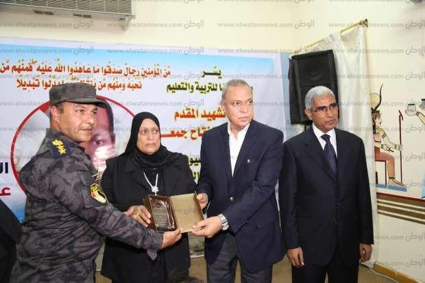 محافظ قنا يكرم الفائزين في مسابقة الشهيد أحمد عبد الفتاح لحفظ القرآن