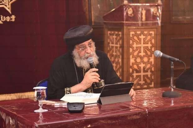 البابا تواضروس يهنئ الأقباط بصوم الرسل وعيد دخول العائلة المقدسة مصر