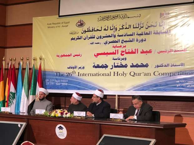 """وزير الأوقاف: """"القرآن الكريم كتاب سلام ورحمة للبشرية كلها"""""""