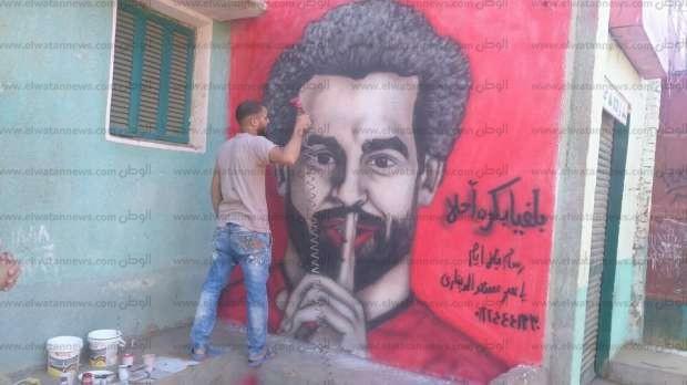 """""""جرافيتي صلاح"""" على جدران منازل وأسوار المصالح الحكومية في بلفيا"""
