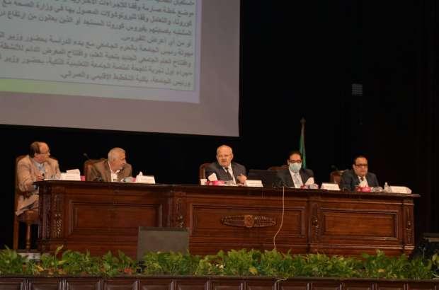 جامعة القاهرة: تركيب أطباق هوائية لـ