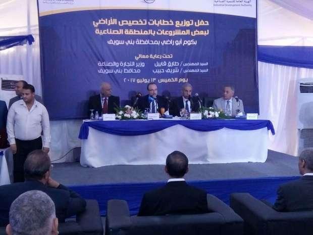 محافظ بني سويف: نجني ثمار توجيهات الرئيس بدفع عجلة تنمية الصعيد