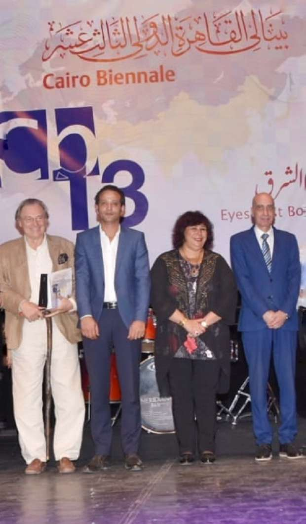 بلجيكا تتوج بجائزة النيل الكبرى وتفوق عربي نحو الشرق في جوائز البينالي