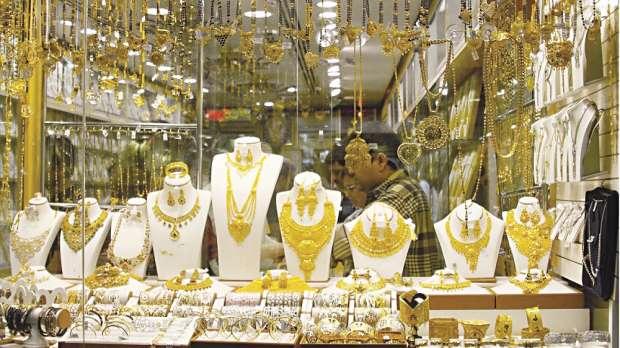 اسعار الذهب اليوم فى مصر الاربعاء 18 سبتمبر ٢٠١٩ واستقرار نسبي مع انخفاض أسعار النفط الخام وعيار 21 يسجل هذا السعر 1 18/9/2019 - 10:00 ص