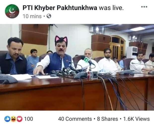 خطأ فني يثير موجة سخرية من وزير باكستاني