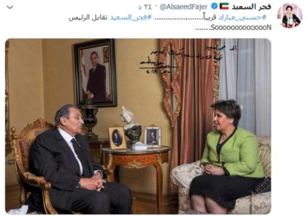 فجر السعيد تنشر صورتها مع حسني مبارك لقاء قريبا فن وثقافة الوطن
