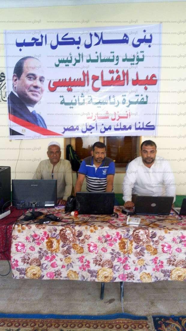 """حملة شعبية في """"بني هلال"""" لإرشاد الناخبين خلال التصويت بأسوان"""