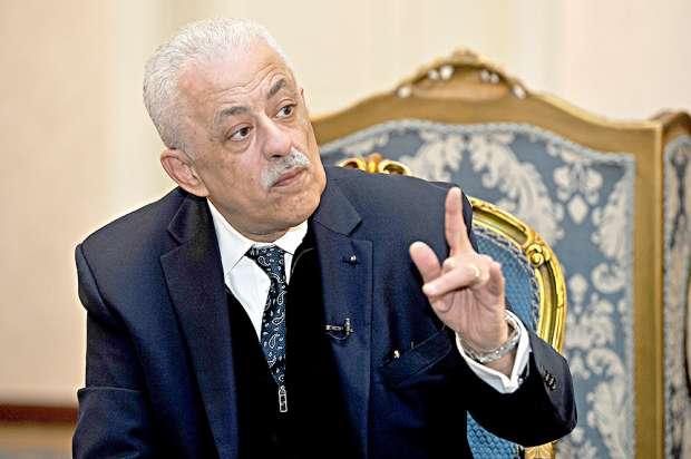 الدكتور طارق الهاشمي منصة Edmodo