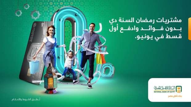 بنوك مصر بالفيديو بنك مصر ينشر كواليس تصوير إعلان انت استثنائي