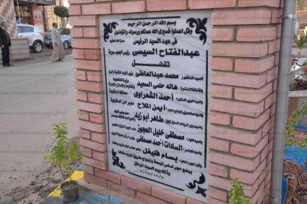 """وزير الري ومحافظ الدقهلية يضعان حجر أساس ازدواج طريق """"نبروه-طلخا"""""""