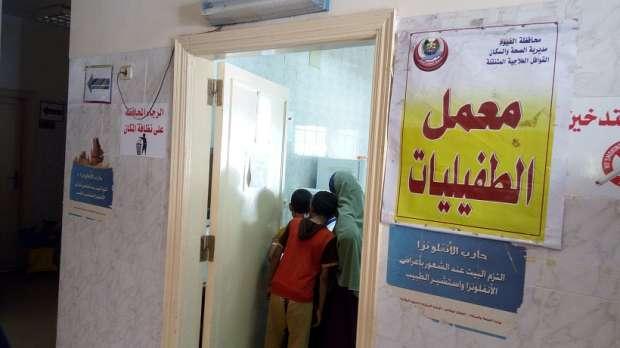 قافلة طبية مجانية لأسرة فكرة الجامعية بقرية الخمسين بمركز إطسا بالفيوم