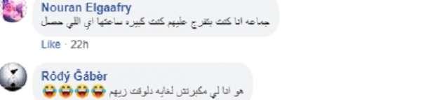 شاهد.. صور اطفال ذا فويس كيدز 2016 تجتاح الفيس بوك.. مش هتصدق كلهم