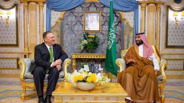 بومبيو يجتمع بمحمد بن سلمان ويؤكد وقوف الولايات المتحدة بجانب السعودية