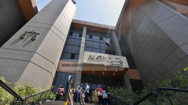 المحكمة العليا تقضي باختصاص النيابة الإدارية بالتحقيق مع العامليـن ببنوك القطاع العام