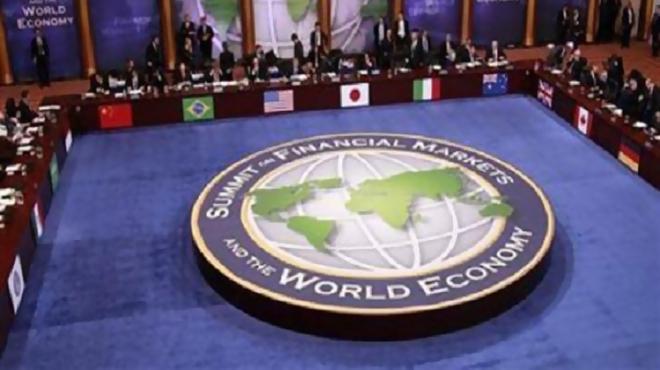 صندوق النقد: نمو الاقتصاد السعودي أقل من المتوقع